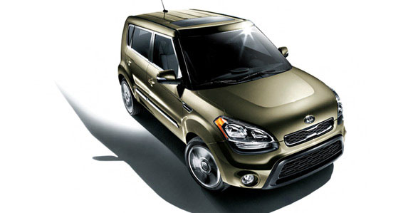 Car Leases Less Than $200 A Month - 2013 Kia Soul Hatchback Lease